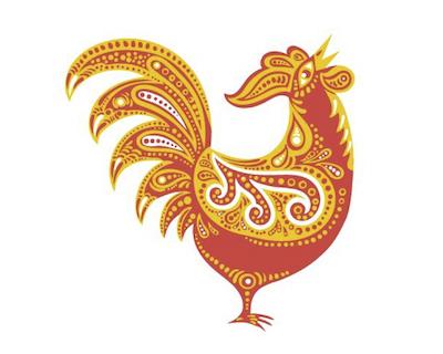 Ilustrasi Ramalan Shio Ayam di Tahun 2021