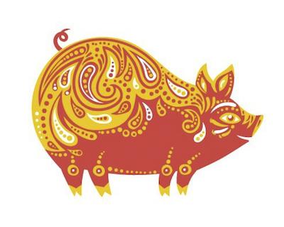 Ilustrasi Ramalan Shio Babi di Tahun 2021